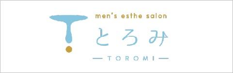 9月15日オープン!!新店『Men's Esthe とろみサロン』