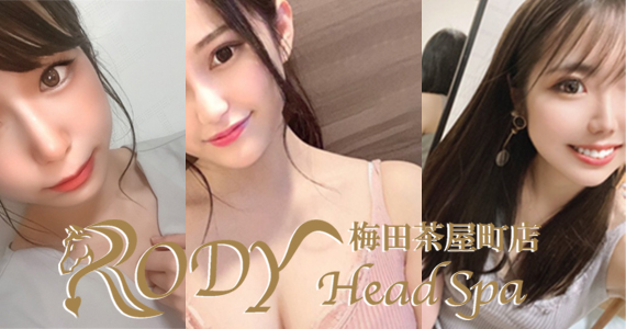 RODY-Head Spa- バナー画像